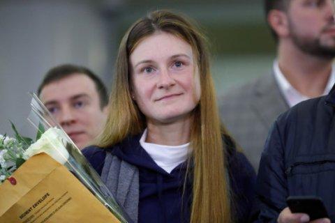 В КПРФ прокомментировали заявление об иностранных активах Бутиной