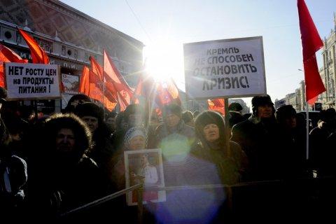 80 процентов россиян считают, что страна охвачена экономическим кризисом