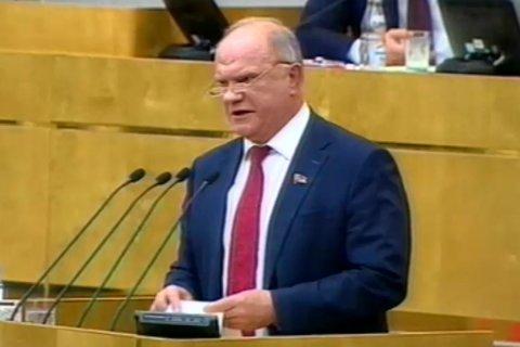 Геннадий Зюганов заявил, что отставка правительства «давно перезрела»