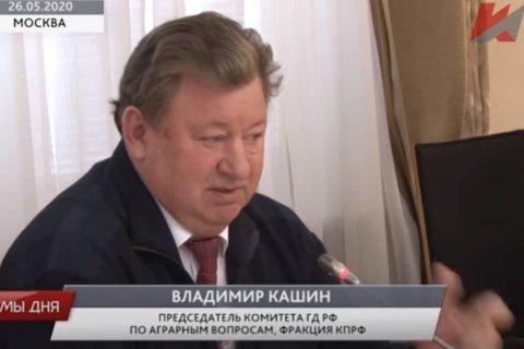Владимир Кашин: АПК необходимо внести в перечень отраслей, пострадавших от эпидемии