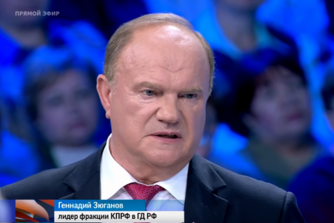 Геннадий Зюганов: Русофобия в Польше достигла своей крайности