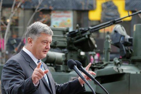 Верховная рада Украины на законодательном уровне хочет обозначить Россию «страной-агрессором»