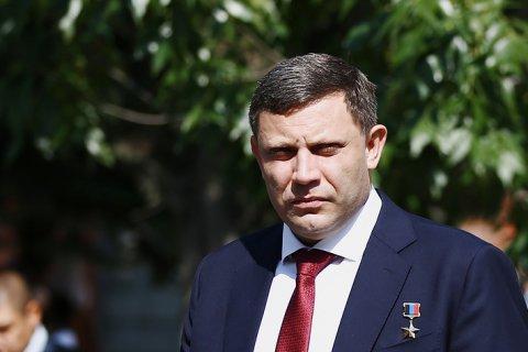 Убит глава Донецкой народной республики Александр Захарченко