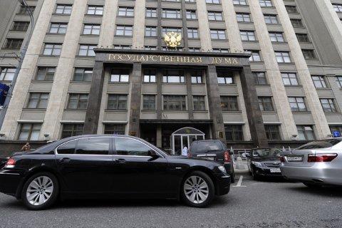 Депутатам Госдумы дали больше машин с мигалками