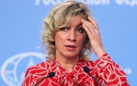 Мария Захарова потроллила президента Сербии и вызвала международный скандал