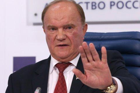Зюганов потребовал от Совбеза России гарантий отказа от идеи перезахоронения Ленина