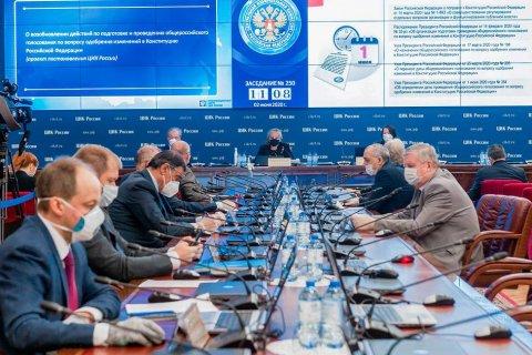 Геннадий Зюганов призвал Центризбирком отказаться от использования электронного голосования