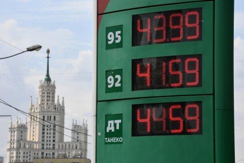 В КПРФ требуют проверить рост цен на топливо