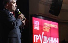 КПРФ оспорила в Верховном суде решение ЦИК о снятии Грудинина с выборов в Госдуму