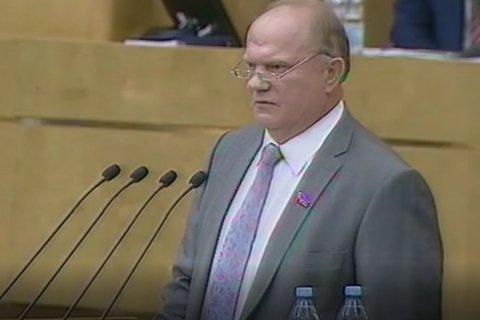 Геннадий Зюганов призвал пересмотреть финансово-экономическую политику государства и мобилизовать все имеющиеся ресурсы