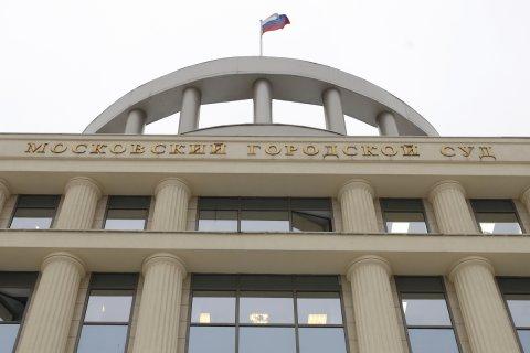 Председатель Мосгорсуда заявила, что следователи разучились собирать доказательства