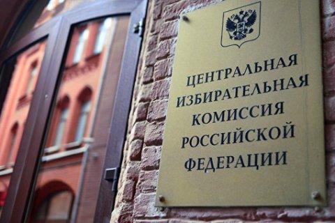 Центризбирком рассматривает вопрос об отстранении 10 кандидатов от КПРФ