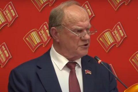 Съезд КПРФ утвердил предвыборную программу партии