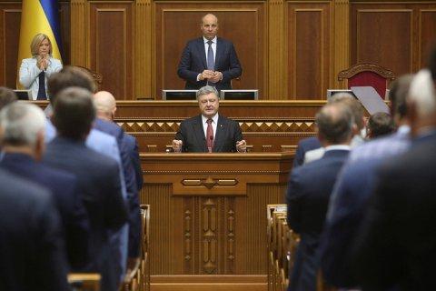Порошенко отказался вести переговоры с ДНР и ЛНР по миротворцам ООН