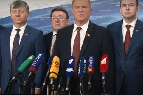 Геннадий Зюганов: России нужны экстренные меры!