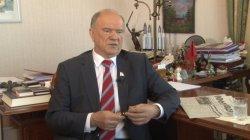 Интервью Геннадия Зюганова (22.06.2020)