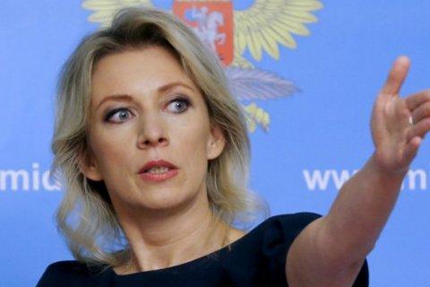 МИД России разочарован докладом по МН17