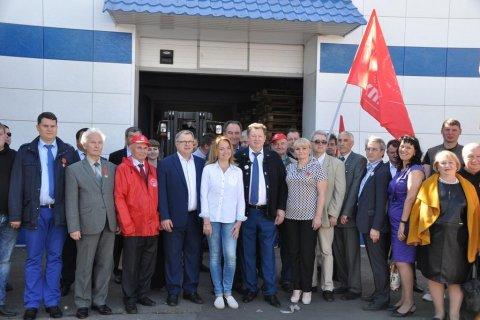 КПРФ отправила в Донбасс 63-й гумконвой