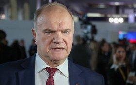 Геннадий Зюганов: Обещания Путина останутся невыполненными