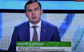 Юрий Афонин: Лучшей формой союза России и Белоруссии будет союз социалистических республик