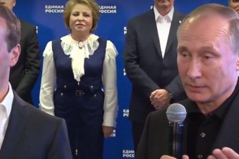 Иносми: На Западе ждут изменений в российской власти