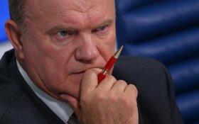 Геннадий Зюганов: В отличие от «партии власти», КПРФ имеет программу вывода страны из кризиса