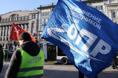 Протестующих против «Платона» дальнобойщиков объявили иностранными агентами