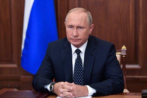 Понять и простить. Путин попросил отнестись к «решению» с пониманием
