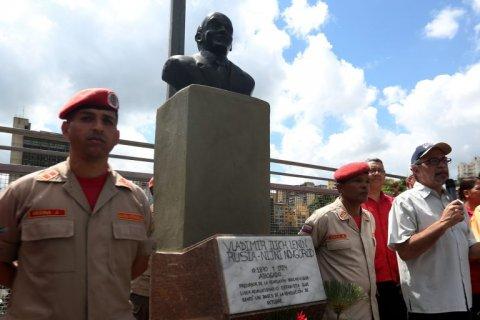 В Венесуэле установили памятник Владимиру Ленину