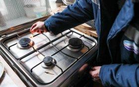 ФАС предложила повысить цены на газ для населения