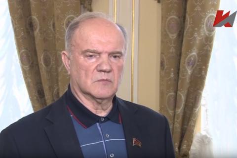 Геннадий Зюганов о Жоресе Алферове. В память о великом человеке