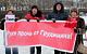 В городах России проходят пикеты в поддержку «красных» руководителей Левченко и Грудинина