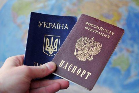 В Киеве опасаются массового бегства украинцев в Россию