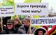 Павел Грудинин заявил о необходимости отправить в отставку губернатора Московской области