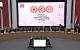 II Орловский международный экономический форум. Он-лайн трансляция
