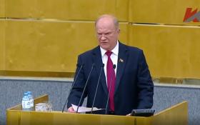 Геннадий. Зюганов: Суть послания президента должна заключаться в мобилизации всех ресурсов