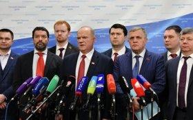 Геннадий Зюганов: «Мы благоприятно отнесемся ко всем инициативам правительства, соответствующим нашей программе»