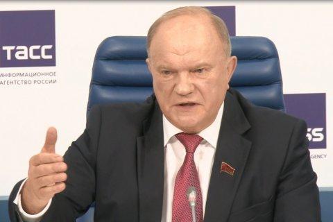 КПРФ выберет кандидата для участия в президентских выборах из широкого списка претендентов