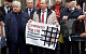 «Дерипаску под суд». В Москве депутаты от КПРФ вышли на пикет