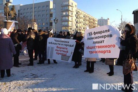 Митинг пенсионеров: «Власть не хочет решать наши проблемы!» (Видео).