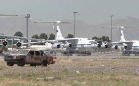 Россия вывезла из Афганистана более 500 человек