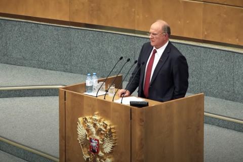 Геннадий Зюганов: Махинации на выборах достигли предела