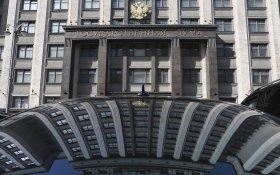 Госдума голосами единороссов приняла закон о едином регистре сведений о населении России. Информация о высших чиновниках в нем будет засекречена
