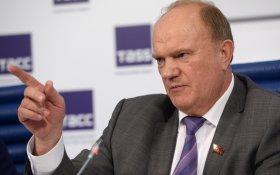 Геннадий Зюганов: Власти обязаны прислушаться к защитникам русского Севера