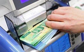 Росстат постарался и «нашел» у граждан за 2015-2018 годы 1,7 трлн рублей дополнительных доходов