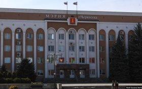 Верховный суд России восстановил КПРФ на выборах в парламент Карачаево-Черкесии