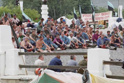 Эксперты предсказали новый кризис в России через год-полтора