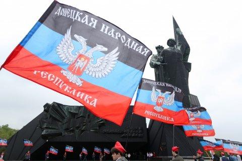 КПРФ предложила установить памятник защитникам Донбасса