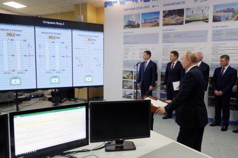 Путин дал старт работе двух ТЭС в Крыму на полную мощность