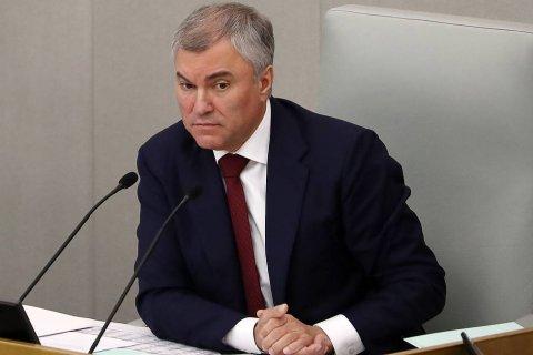 «Вы домолчитесь!» Володин призвал единороссов бороться с критикой результатов выборов в Госдуму